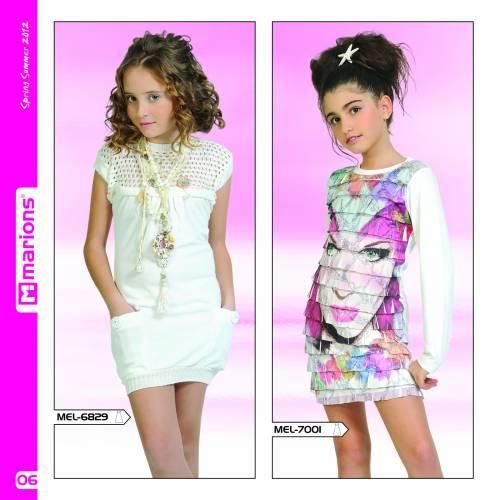 Детская Одежда В Розницу Интернет Магазин